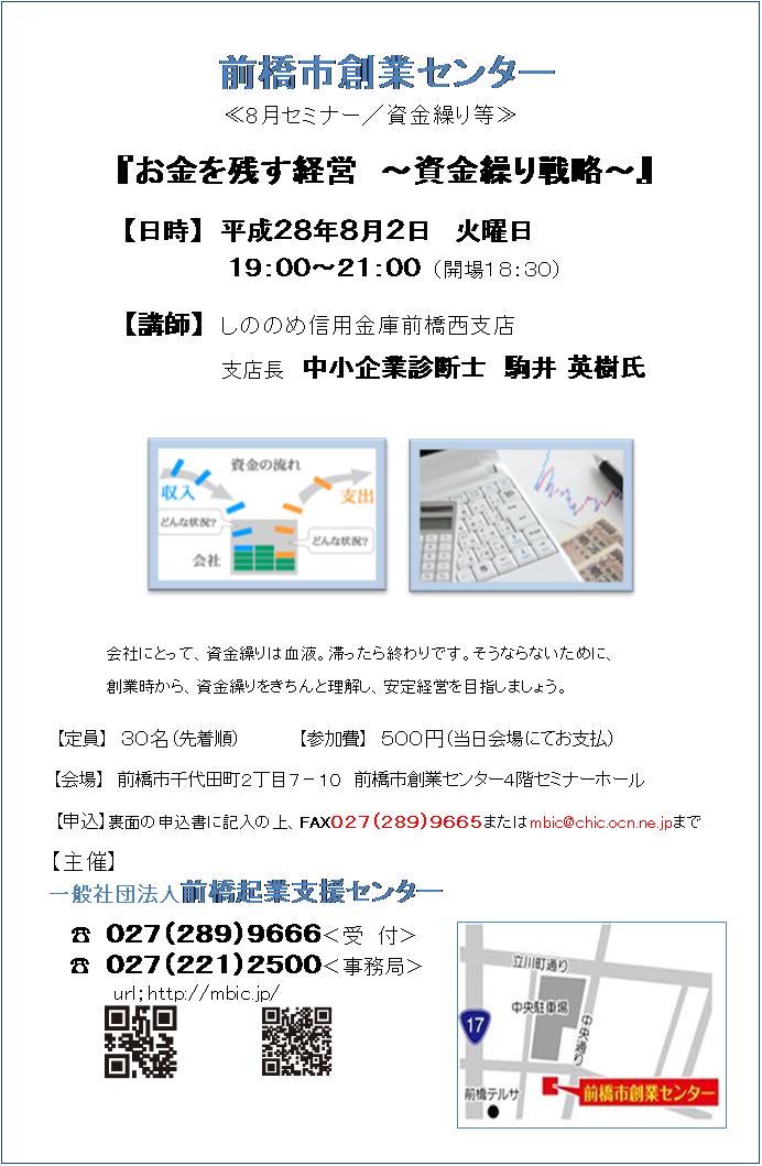 insyoku160509